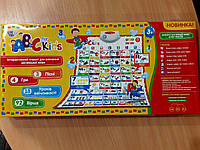 Развивающий плакат  Русско-английский алфавит