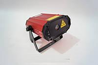 Лазерная установка Laser Rfs, праздничное освещение, светотехника, освещение для концертов и шоу