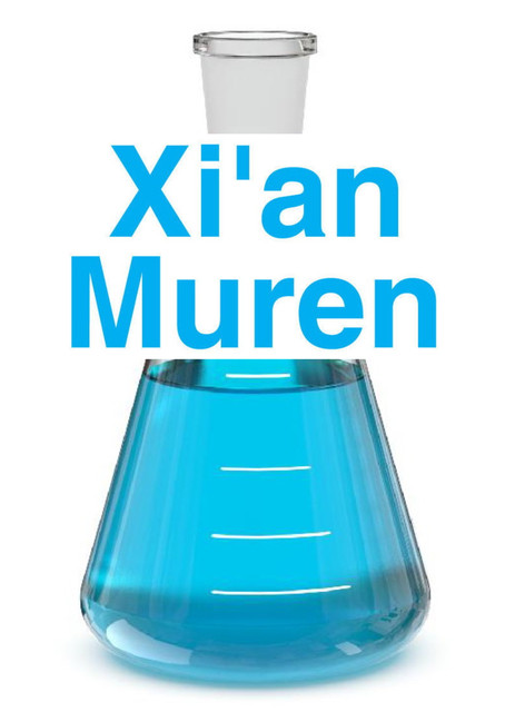 Никотин для жидкости Xian Muren, Китай