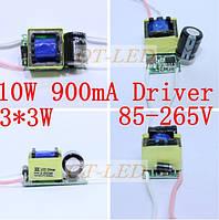 Драйвер 2-3х3W 900mA 80-265V для светодиодов 3w или 1х10w