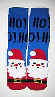 """Новогодние высокие носки женские , зимние, махровые внутри, высокие,  хлопок """"EKMEN """""""