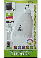Многофункциональная светодиодная лампа GD-5024, фото 1
