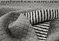 Стеганный трикотаж ромб Zara серый меланж