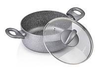Кастрюля алюминиевая 20 х 9 см / 2.8 л со стеклянной крышкой Fissman Moon Stone (AL-4408.20)