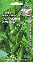 Семена Огурец самоопыляющийся Дружная Семейка F1,  0,2 грамма Седек