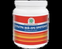 Ультра Вей-Про Протеин (Ultra whey-pro protein) 567г - Витамакс