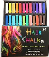 Пастель краска (цветные мелки) для волос 24 шт.