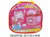 Палатка детская игровая для девочки Хелло Китти Hello Kitty