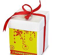 Ирис З Новим Роком 14 шт в коробке Вкусная помощь
