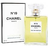 Chanel №19 парфюмированная вода 100 ml. (Шанель №19), фото 6