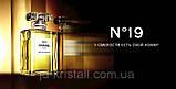 Chanel №19 парфюмированная вода 100 ml. (Шанель №19), фото 5