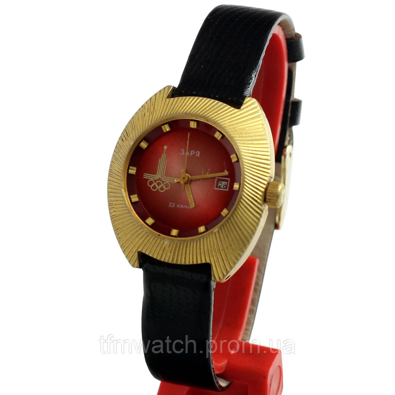 Заря часов продам старых одного дизайнера стоимость часа работы