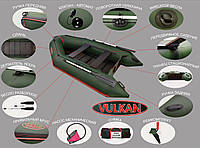 Мощная надувная моторная лодка Вулкан 310см VM310(PS), купить в Харькове