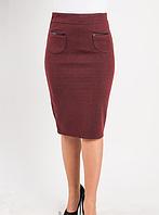 Стильная женская трикотажная юбка-карандаш