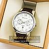 Мужские оригинальные часы Guardo silver white 04686g-0692