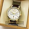 Мужские оригинальные часы Guardo gold white 04684g-0692