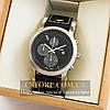 Мужские оригинальные часы Guardo silver black 04687g-6651
