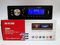 Автомагнитола Pioneer DEH-P6158UB - USB+SD+AUX+FM, фото 1