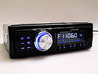 Автомагнитола ALPINE 1172A - USB+SD+AUX+FM (4x50W), фото 1