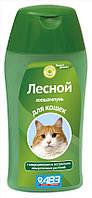 Шампунь «Лесной» с кондиционером и экстрактами лекарственных растений для кошек 180 мл