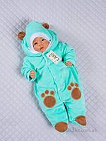 """Утепленный велюровый комбинезон для новорожденного """"Панда"""" Lari 1_02_09_9 р.56 ментоловый"""