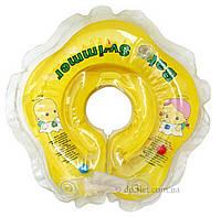 Круг для купания новорожденного Бусинка 303 на шею