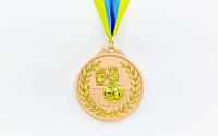 Медаль спорт. двухцветная d-6,5см Волейбол  место (металл, покрытие 2 тона, 56g, на ленте)