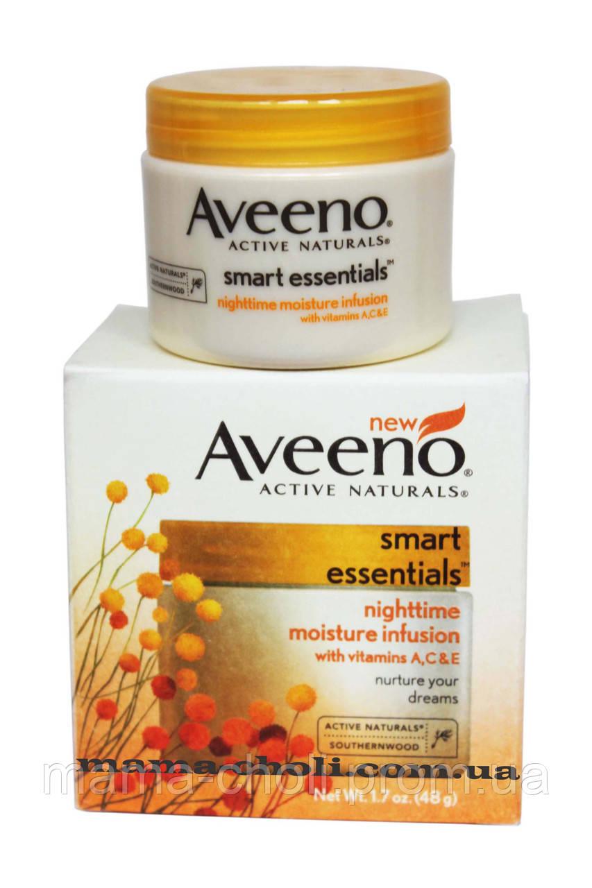 Ночная увлажняющая эмульсия Smart Essentials Aveeno - интернет-магазин Мама Чоли в Киеве