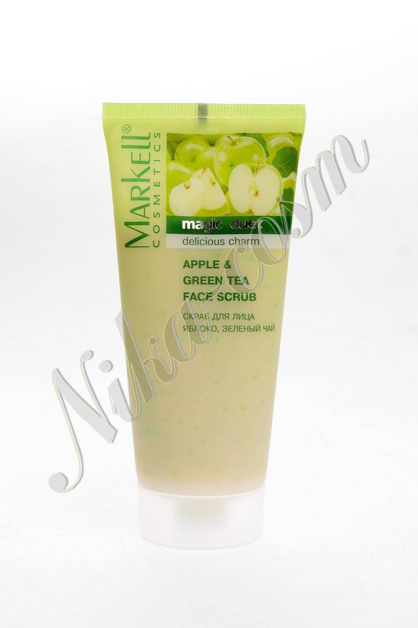 Скраб для лица яблоко и зеленый чай Magic Duet Markell Cosmetics 95 гр