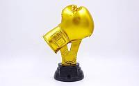 Статуэтка (фигурка) наградная Кубок Боксерская перчатка C-1258-C5 (р-р 20*13см)
