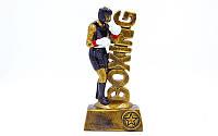 Статуэтка (фигурка) наградная спортивная Боксер (р-р 9х5х19см)