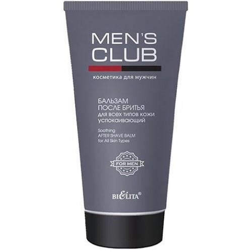 """Бальзам после бритья """"Успокаивающий"""" Men's Club Bielita 150 мл"""
