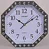 Часы настенные GOTIME 9551, кварцевые, размеры 22х22 см XKC /54