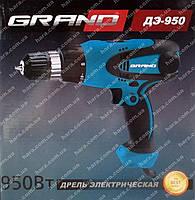 Сетевой Шуруповерт GRAND ДЭ-950