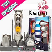Подарок на новый год 2017 Kemei KM 580-А, 7 в 1 Тример + Машинка для стрижки