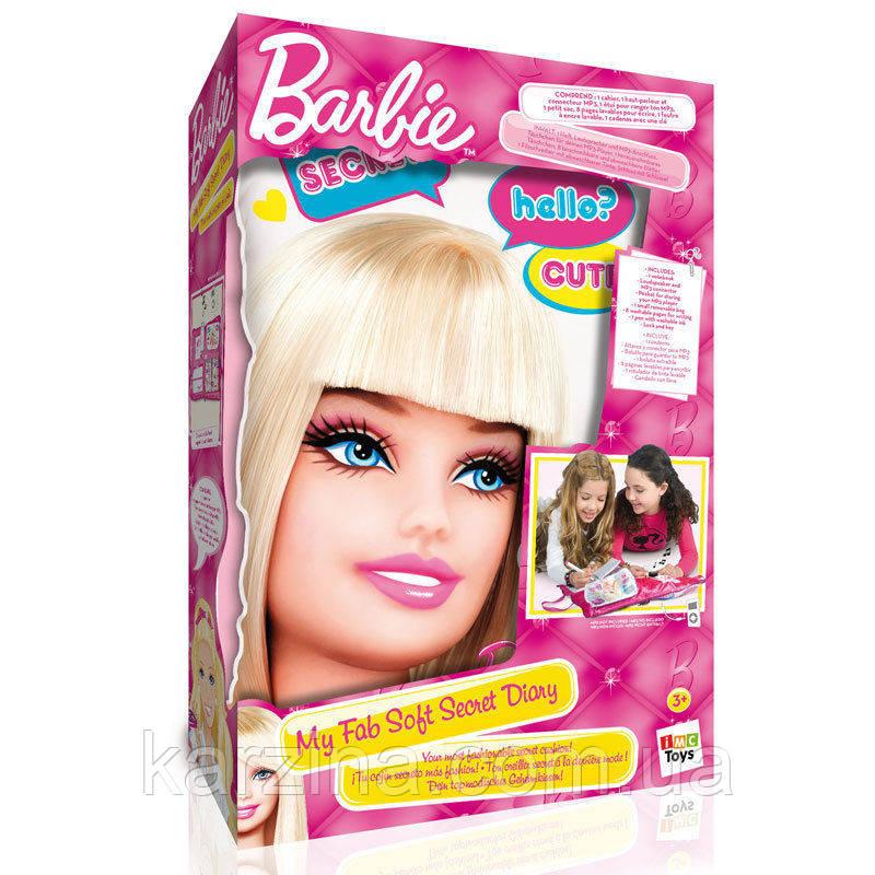 Таємний щоденник Barbie подушка-сумочка