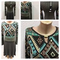 Платье женское пр-во Турция