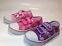 Обувь для девочек арт А109-2 (30-35)