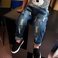 Детские джинсы стильные