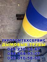 Изготовление и монтаж стальной вентиляционной трубы диаметром 1000мм, высотой 37м