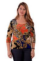 Свитшот цветной блузка нарядная трикотаж ВЕРСАЧИ