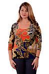 Свитшот цветной блузка нарядная трикотаж ВЕРСАЧИ, фото 3