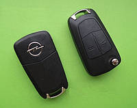 Opel - remote key 433Mhz 2 кнопки, HU100, PCF7941