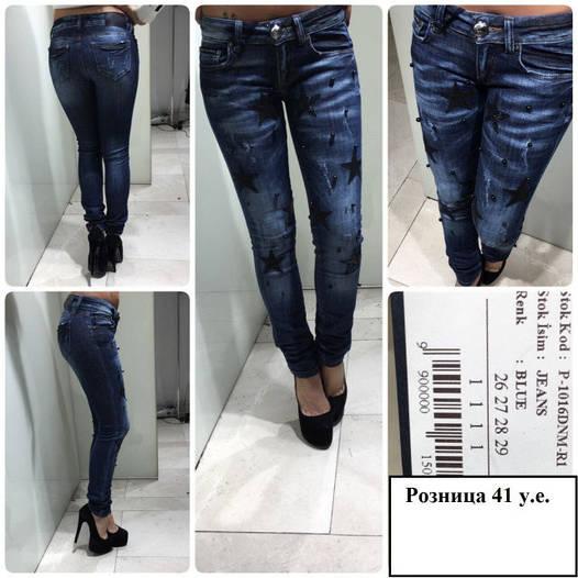 Турецкие джинсы Amnesia AL6637