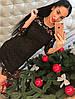 Женское стильное кружевное платье (2 цвета)
