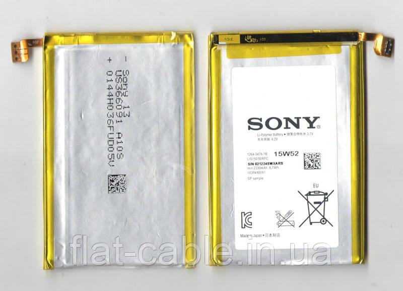 Батарея (акумулятор) LIS1501ERPC для Sony C6502 Xperia ZL L35h C650X Odin 2330mAh оригінал Китай