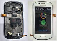 Дисплей + сенсор Samsung I8190 белый (White )с рамкой