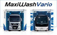 Автоматическая мойка для грузовых авто WashTec Maxi Wash