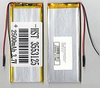 №02.1 Батарея (аккумулятор) для планшета Li-ion 3.7V 2500mAh (3,5*55*133 mm)