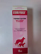 Отоферонол(противовоспалительные ушные капли)